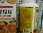 韩国济州柑橘维他美咀嚼片