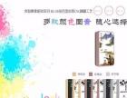 广州奔智智能锁加盟 五金机电 投资金额 1万元以下