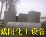 临沂二手30立方不锈钢储罐|30吨贮存罐