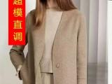 廣州深圳外模時尚高端外模可調往各地拍攝
