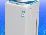 【厂家直销】新款海信投币洗衣机  全自动