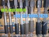 精轧螺纹钢锚具 优质精轧螺母厂家 精轧连接器 精轧垫板