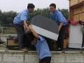 萧山有哪些搬家公司,杭州萧山区搬家公司电话,萧山长短途搬家