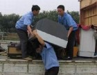萧山有哪些搬家公司,杭州萧山区搬家公司萧山长短途搬家