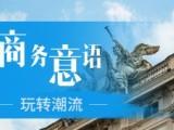 上海徐家汇意大利语培训,采用灵活教学,海外专业老师授课