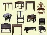 红庙二手红木老家具回收 古典家具回收仿古家具中式家具回收商