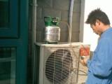 温州 龙湾永中 空调维修拆装 就近上门 不用担心乱