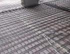 武汉现浇楼板钢筋裂缝多少钱一平米?选择鑫四强价格优惠