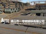 供应gcr15冷拉轴承钢suj2圆钢圆棒