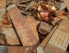 南通二手铜牌-母线槽拆除回收-废铜回收