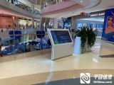 商场智能导视系统 千目信息研发基于触摸屏的室内智能导航系统