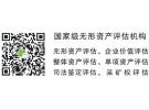 北京中天华伟矿业技术咨询有限公司