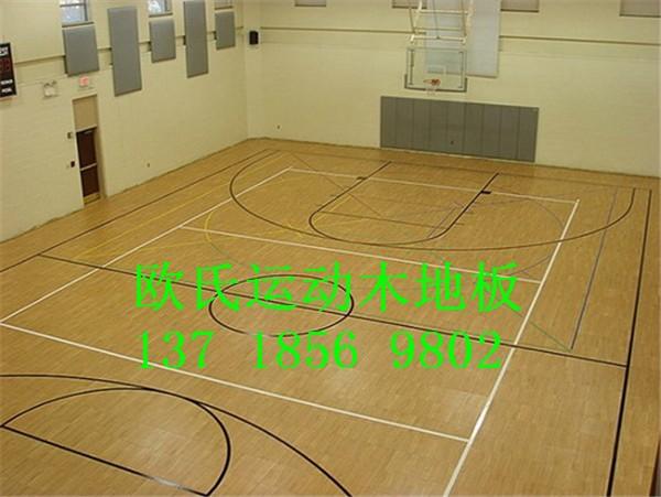 丽江祥和实木运动地板 体育运动地板实木 篮球运动地板
