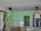 苏州娄葑镇旧房翻新 打隔断(掉皮铲墙-刮腻子粉刷)