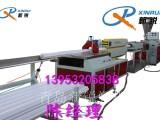 高效梅花管生产设备 生产线 S