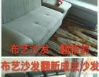 翻新沙发,床头,椅子,宾馆床头