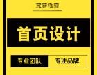 四川成都代運營選款的重要性及如何選款