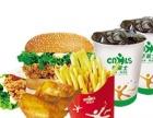 华莱士加盟】披萨+炸鸡+汉堡+西式快餐加盟费用