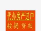 玉东 石棠小学 奥园广场旁有地基 路通地皮出售