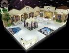 特装展位搭建 展览工厂 展览设计 展台制作 展厅