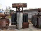 成都变压器回收电线电缆回收配电柜回收发电机回收公司