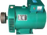 发电机单机厂家/24kw柴油发电机单机