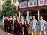 少林寺武术学校是全封闭军事化管理