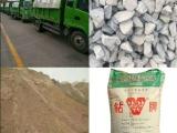 北京全市承接各類渣土土方清運-另有各類砂石料出售運輸