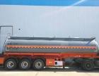 中山市出售硫酸 甲烷,腐蚀性运输车,特价处理