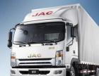 4.2米箱式货车出租东莞全部地区都可接单