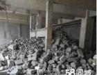 北京 专业室内拆除公司-专业拆墙-专业房屋拆除-专业拆除公司