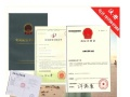 江西省|南昌企业如何注册商标|注册商标的费用是多少