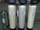 海南省三沙市哪家的售水机品牌好?卖的好的厂家售后怎么样?欢