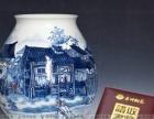 专营景德镇陶瓷礼品、促销、婚庆、广告礼品个性定制