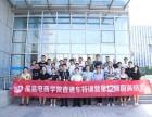 温州鹿城区淘宝培训 美工推广运营培训 零基础包学会