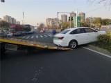 上海靜安24小時汽車道路補胎換胎,搭電,送油
