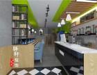 合肥网络酒店装修,个性主题网络餐厅装修,安徽驿轩装饰