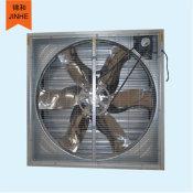 恒善畜牧设备专业供应降温风机牛舍降温风机