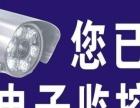 徐汇、闵行、长宁、松江、青浦上门服务维修 监控安装