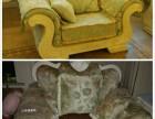 天津市沙发翻新 沙发套订做 椅子套定做