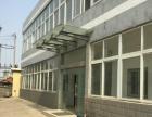 花山工业园标准钢构 出租