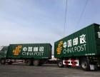 北京EMS物流邮寄行李大包裹易碎货物婚纱照冰箱电视机摩托车