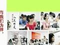 西安现代教育德语全日制课程培训