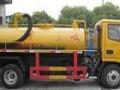 铁岭高压清洗下水道清理淤泥工业排污管道抽粪