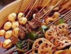 吉林酱领冷锅串串麻辣秘制底料许多吃货的秘籍!