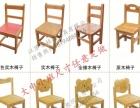 幼儿园大型玩具 秋千 幼儿园 滑梯 爬网 幼儿桌椅