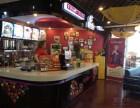 鞍山奶茶店加盟 小投资餐饮项目