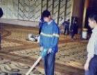 东莞市道滘镇清洁公司、室内清洁、外墙清洗、洗地打蜡