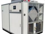 高温热泵烘干除湿设备厂家