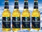 蓝色经典啤酒招商加盟